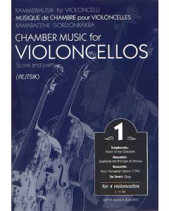 CHAMBER MUSIC FOR VIOLONCELLOS VOL1 4CEL