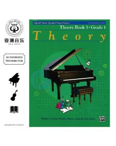 ALFRED'S BASIC GRADED PIANO COURSE THEORY BOOK 3