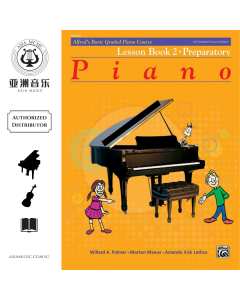 ALFRED'S BASIC GRADED PIANO COURSE LESSON BOOK 2