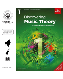 DISCOVERING MUSIC THEORY WORKBOOK GRADE 1