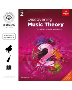 DISCOVERING MUSIC THEORY WORKBOOK GRADE 2