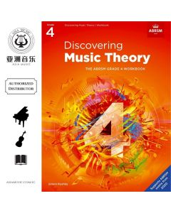 DISCOVERING MUSIC THEORY WORKBOOK GRADE 4