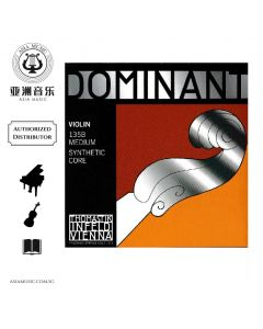 AUTHORIZED DISTRIBUTOR -  - 1/8 MEDIUM SET #135B - DOMINANT VIOLIN STRINGS- THOMASTIK INFELD
