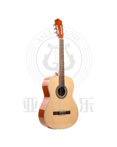 """AUTHORIZED RESELLER  - Grape 39"""" Classical Guitar"""