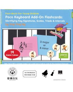 AUTHORIZED DISTRIBUTOR -  POCO MUSIC FOR YOUNG CHILDREN - POCO KEYBOARD ADD-ON FLASHCARDS - IDENTIFYING KEY SIGNATURES, SCALES, TRIADS & INTERVALS - YING YING NG