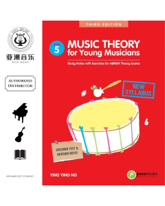 MUSIC THEORY FOR YOUNG MUSICIANS GRADE 5