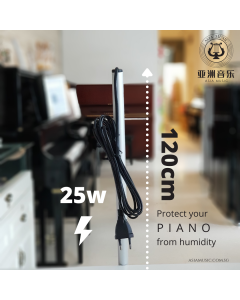 AUTHORIZED DISTRIBUTOR - PIANO HEATER - PROTECT YOUR PIANO FROM FLUCTUATING HUMIDITY LEVELS - FUNCTION AS A PIANO DEHUMIDIFIER - FOR PIANO HEATING - PIANO ACCESSORIES