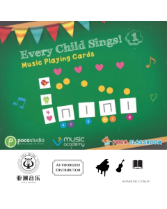 AUTHORIZED DISTRIBUTOR - POCO CLASSROOM - EVERY CHILD SINGS! - MUSIC PLAYING CARDS - YING YING NG - POCO STUDIO