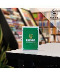 RHYTHMIC EXPRESSION - GREEN